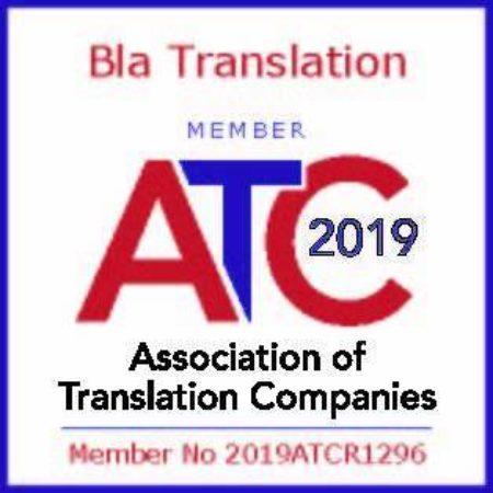 ATC Membership Logo 002